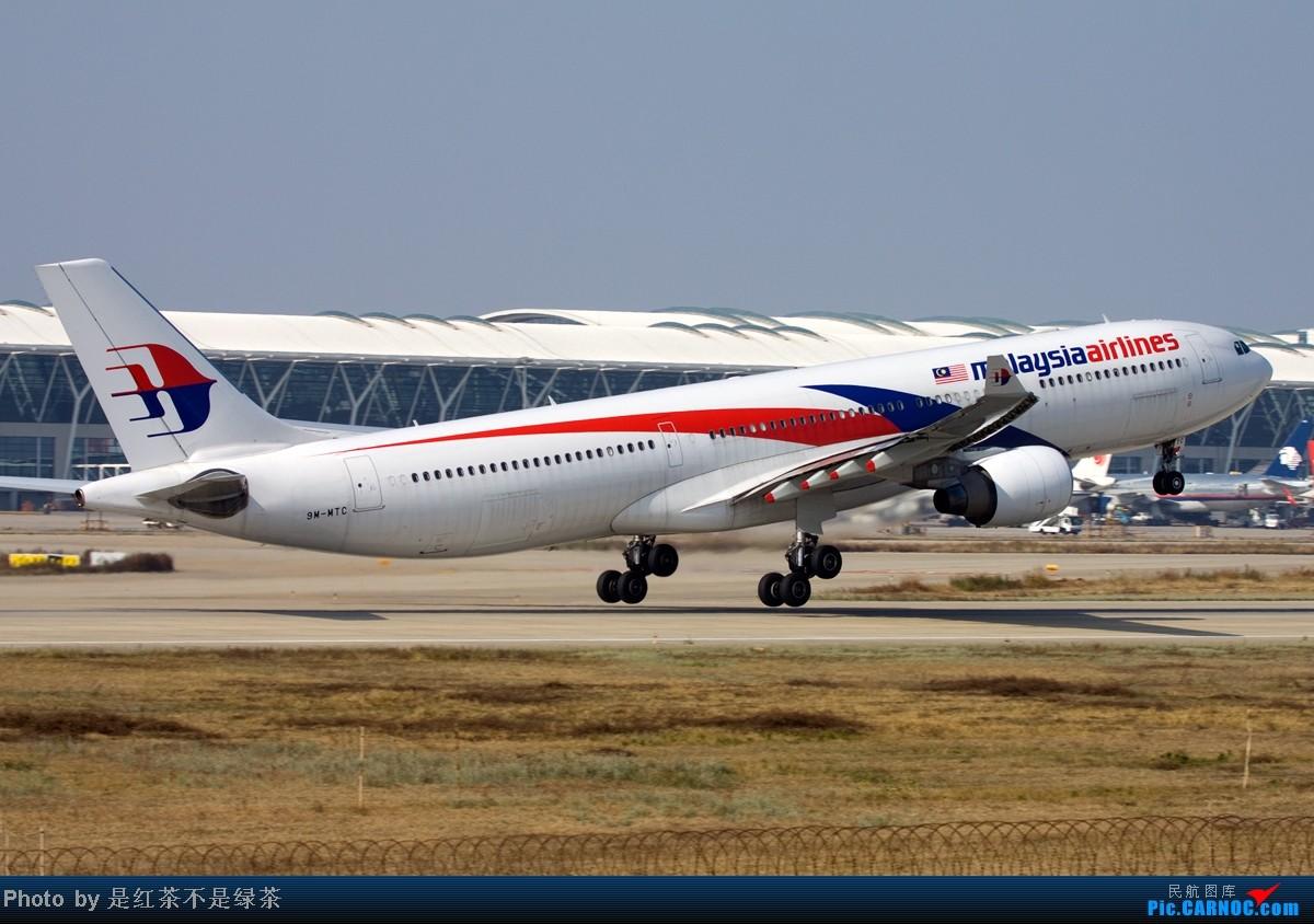 Re:【红茶拍机】辗转进入土堆,今日好货还不少,扬子江733新装与大韩738天合。 AIRBUS A330-300 9M-MTC 中国上海浦东机场