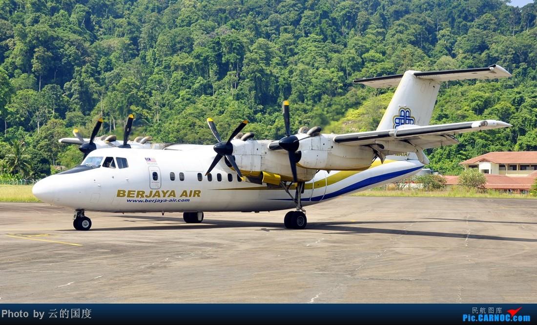 马来西亚刁曼岛机场