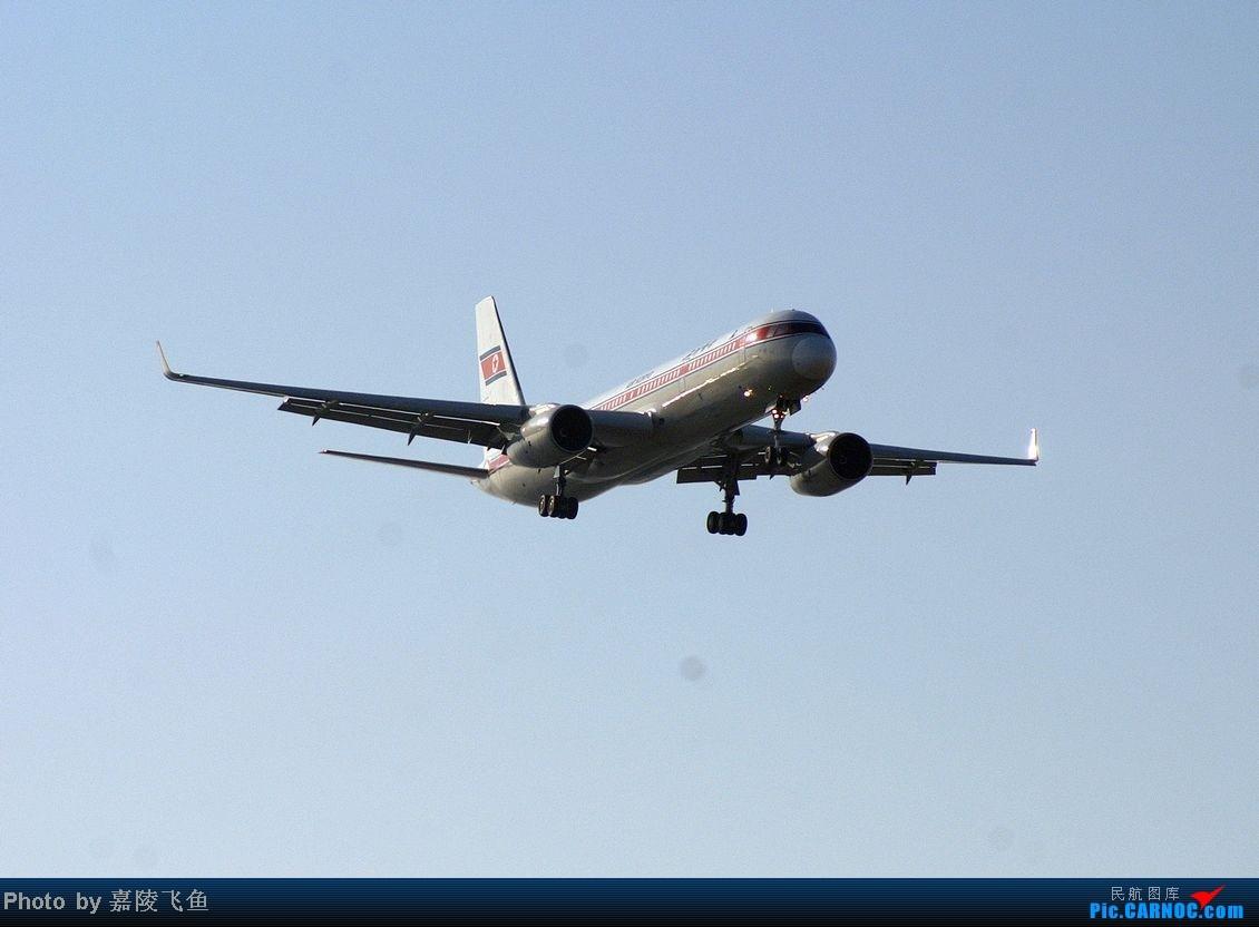 """[原创]昨天拍到了朝鲜""""东木""""的TU-204,还有阿哈提德的F1 TUPOLEV TU-204-100 P-633 中国北京首都机场"""