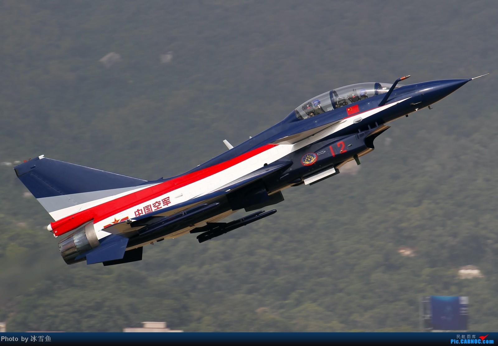 [原创]【BLDDQ】珠海航展,八一表演队一组(附赠WZ10) 歼-10SY 12 中国珠海三灶机场
