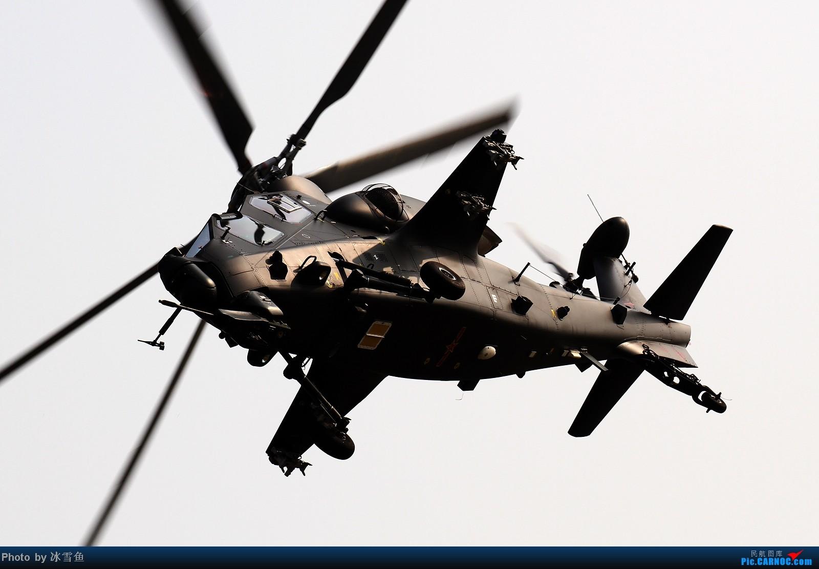 Re:[原创]【BLDDQ】珠海航展,八一表演队一组 WZ-10 LH101 中国珠海三灶机场