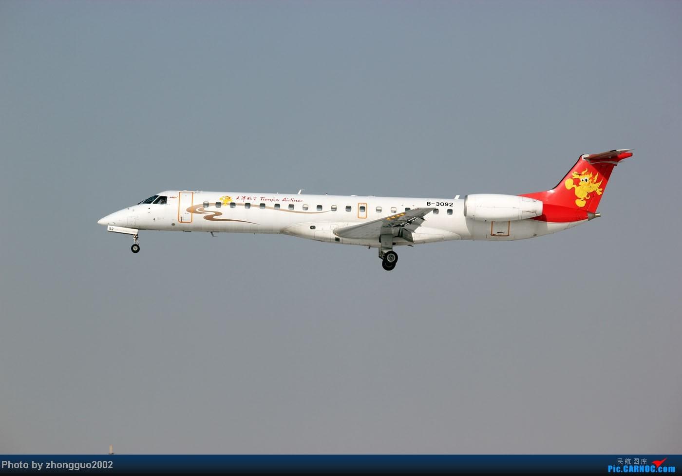 国姺f??f?_>>[原创]雾霾天气,灰蒙蒙,不过很幸运的又拍见蒙古国航空的fk50,还有