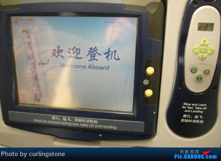 [原创]【长春飞友会】铁路做皮民航做馅 - I:屌丝尝鲜之旅 - 首次CGQ宽体+首次CGQ非菜航,多吐槽,慎入…… AIRBUS A330-200 B-6080
