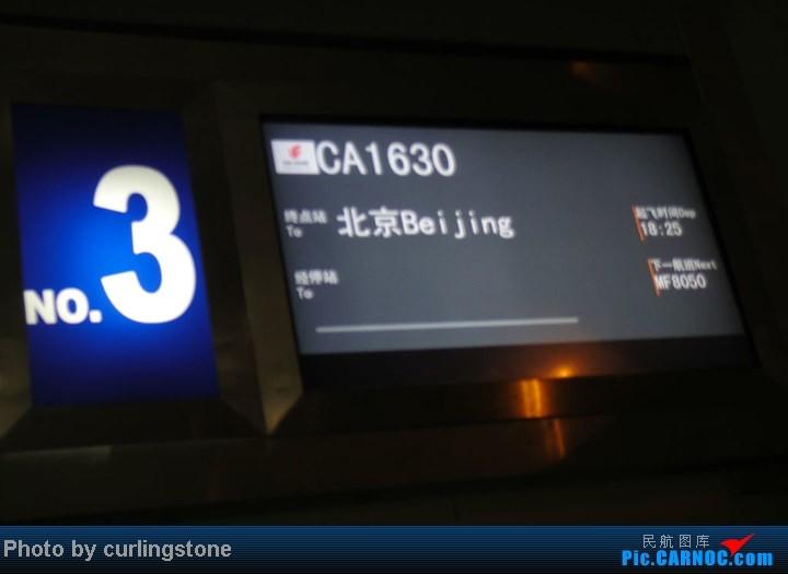 Re:[原创]【长春飞友会】铁路做皮民航做馅:屌丝尝鲜之旅 - 首次CGQ宽体+首次CGQ非菜航,多吐槽,慎入……    中国长春龙嘉国际机场