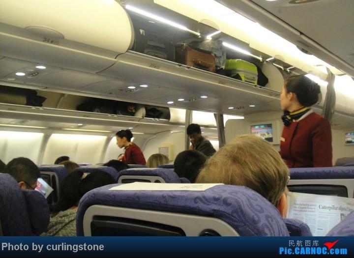 Re:[原创]【长春飞友会】铁路做皮民航做馅:屌丝尝鲜之旅 - 首次CGQ宽体+首次CGQ非菜航,多吐槽,慎入…… AIRBUS A330-200 B-6080 CGQ