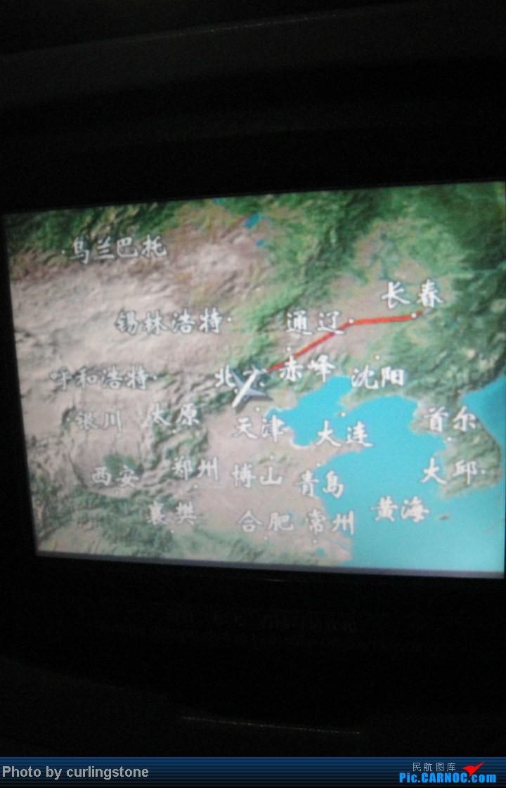 Re:[原创]【长春飞友会】铁路做皮民航做馅:屌丝尝鲜之旅 - 首次CGQ宽体+首次CGQ非菜航,多吐槽,慎入…… AIRBUS A330-200 B-6080