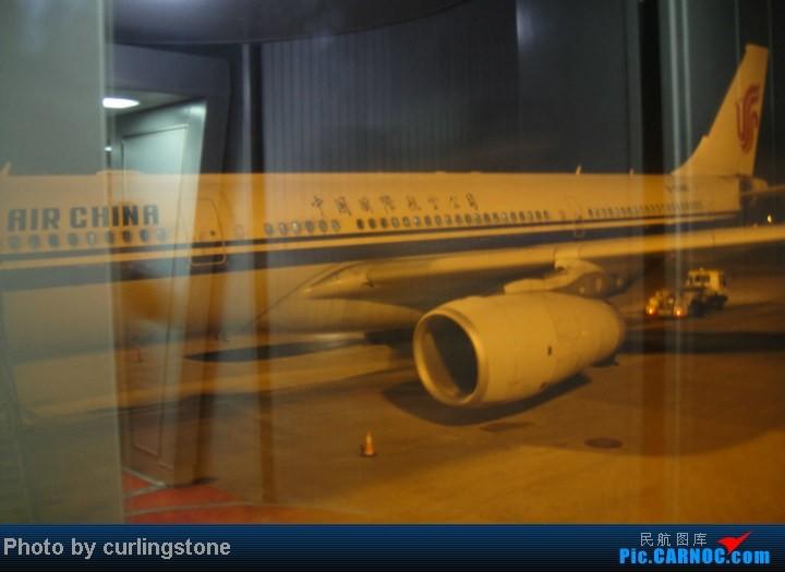 Re:[原创]【长春飞友会】铁路做皮民航做馅:屌丝尝鲜之旅 - 首次CGQ宽体+首次CGQ非菜航,多吐槽,慎入…… AIRBUS A330-200 B-6080 PEK