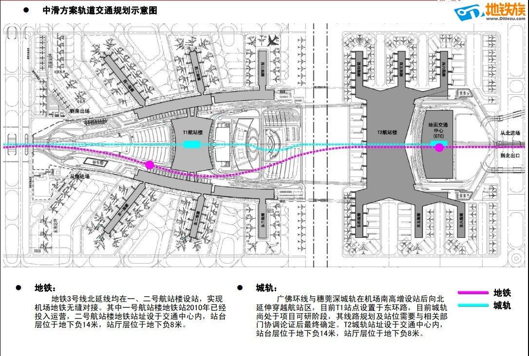 [转贴]关于白云机场T2航站楼的几个图    中国广州白云机场
