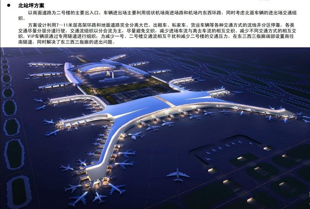 Re:Re:[转贴]关于白云机场T2航站楼的几个图    中国广州白云机场