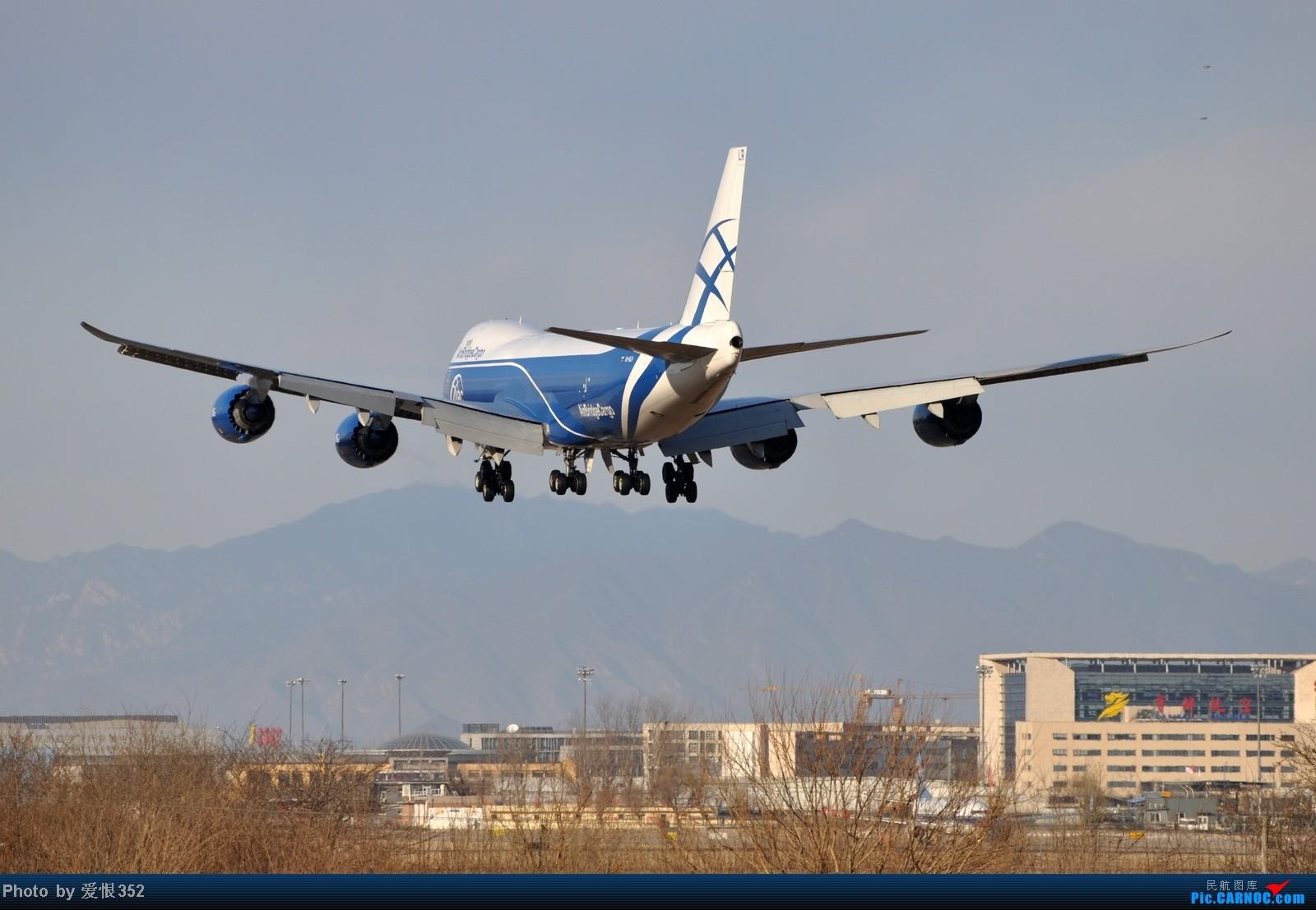 Re:[原创]意外遇到俄罗斯空桥货运航空波音747-8F VQ-BLR进港 ZBAA 36L 747-8F VQ-BLR 中国北京首都机场