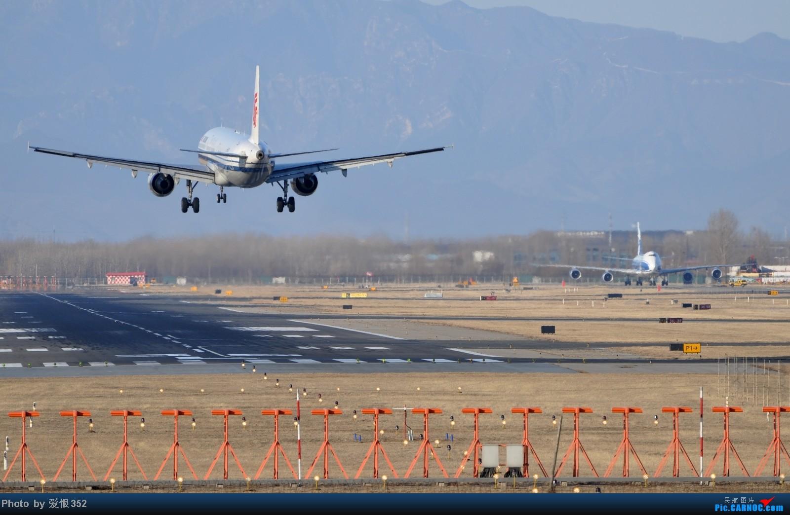 Re:意外遇到俄罗斯空桥货运航空波音747-8F VQ-BLR进港 ZBAA 36L 747-8F VQ-BLR 中国北京首都机场