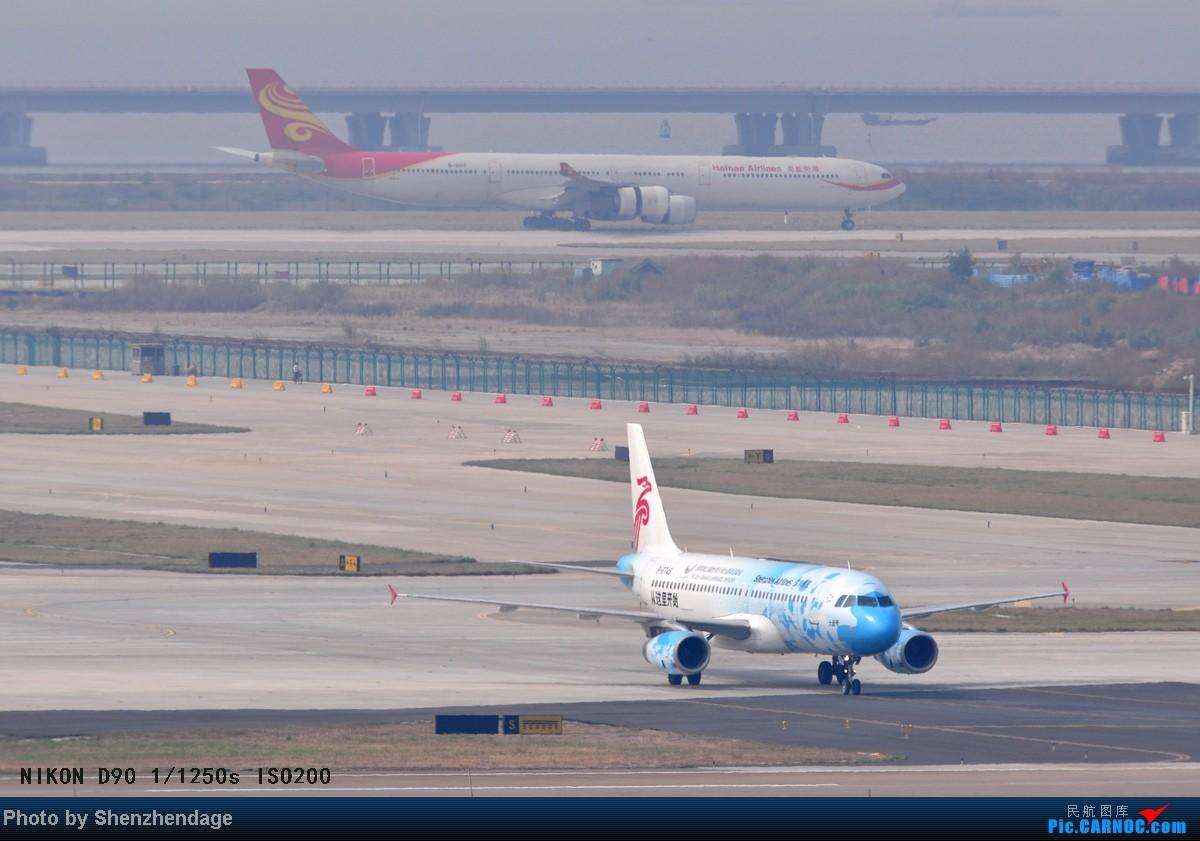 [原创]长长的海航A340-600在深圳宝安机场二跑道落地,穿越一跑道回到停机坪 AIRBUS A340-600 B-6510 中国深圳宝安机场