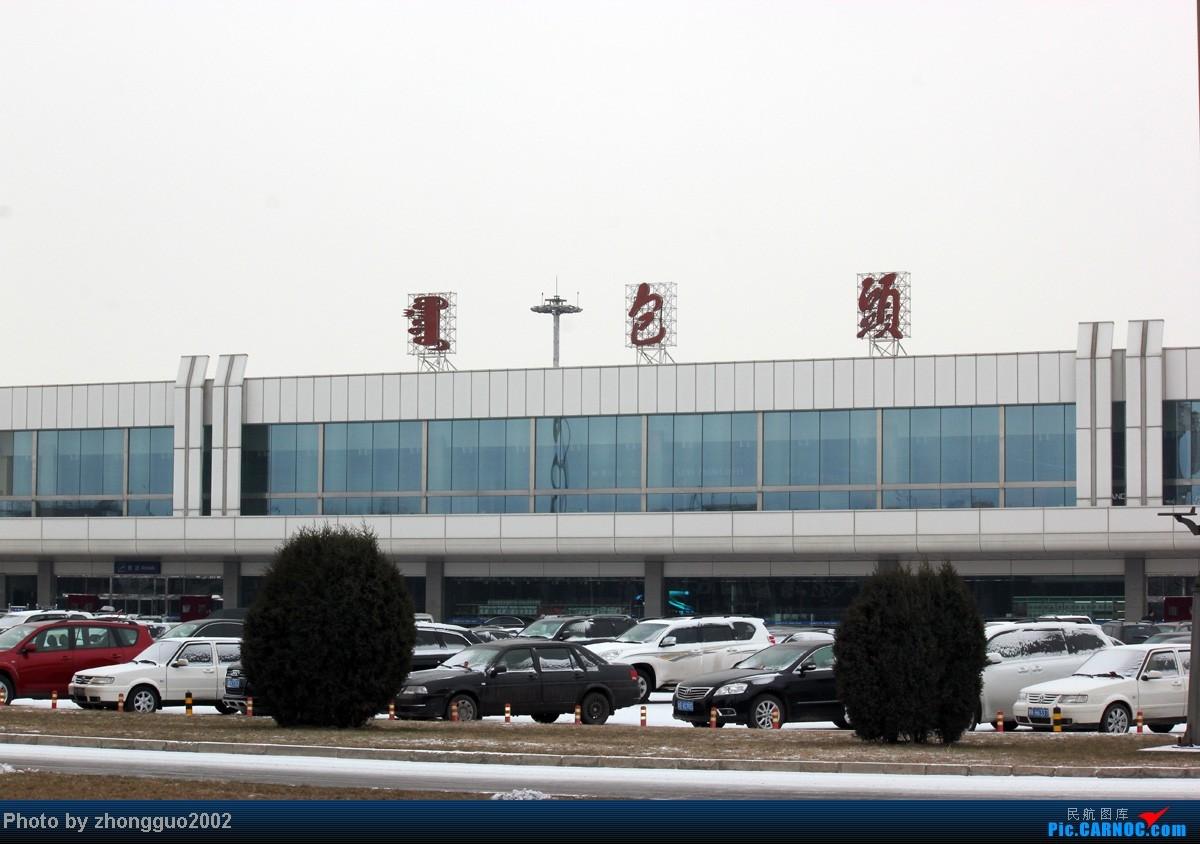 [原创]第一次在包头二里半机场拍飞机,有幸拍到了MA60,小惊喜!    中国包头二里半机场