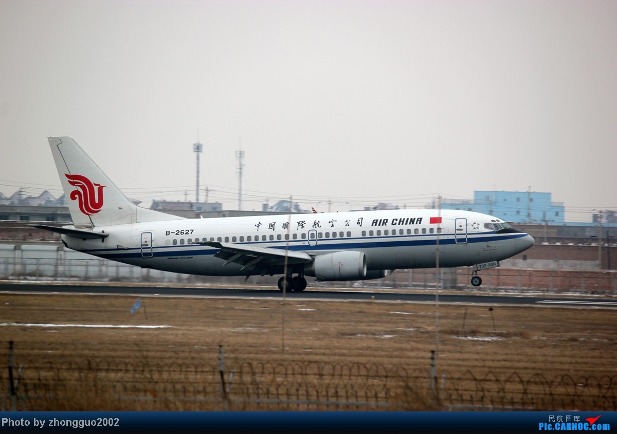 Re:[原创]第一次在包头二里半机场拍飞机,有幸拍到了MA60,小惊喜! BOEING 737-300 B-2627 中国包头二里半机场