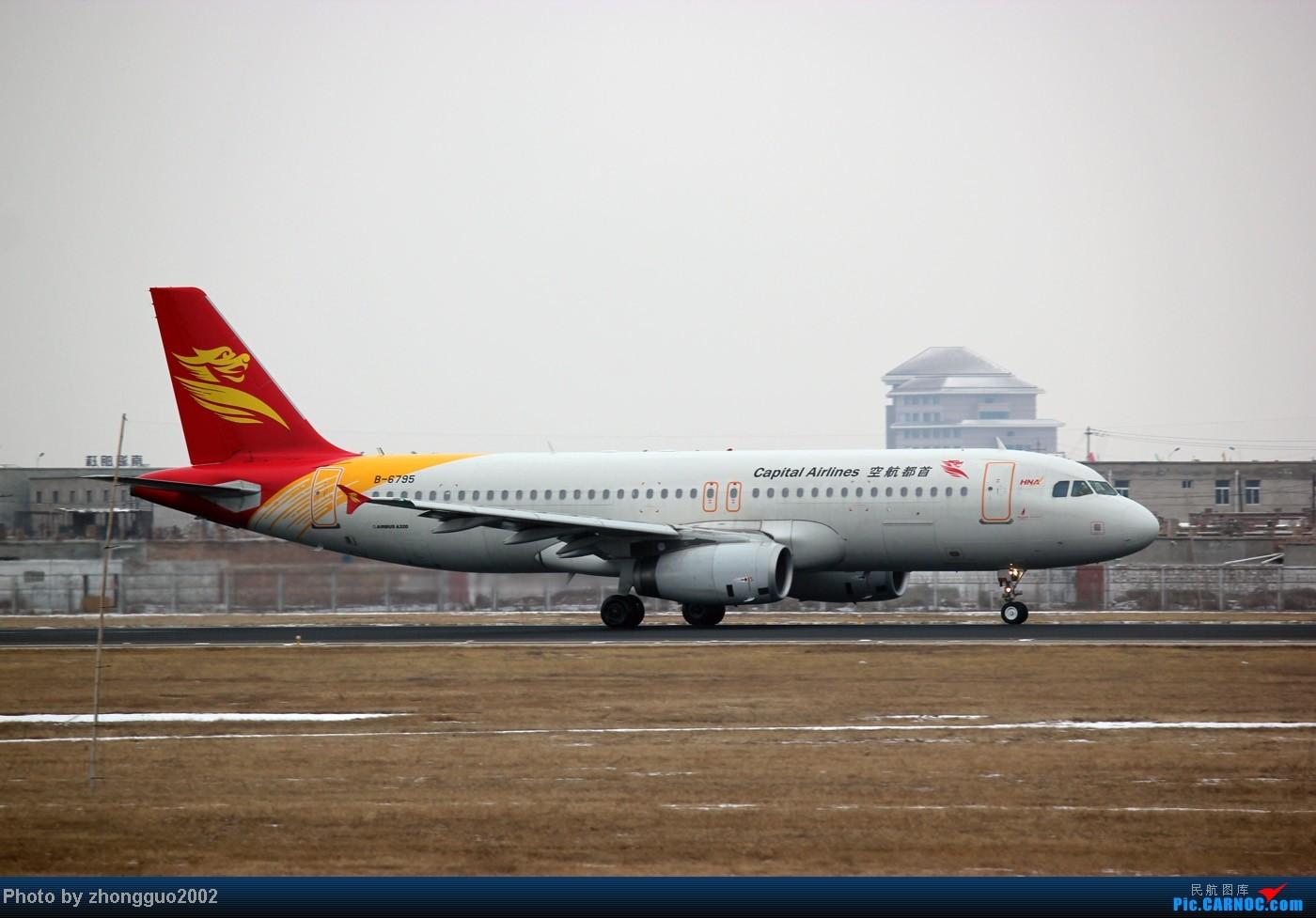 Re:第一次在包头二里半机场拍飞机,有幸拍到了MA60,小惊喜! AIRBUS A320-200 B-6795 中国包头二里半机场