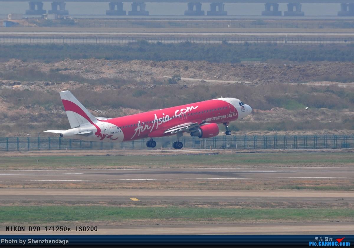 Re:[原创]长长的海航A340-600在深圳宝安机场二跑道落地,穿越一跑道回到停机坪 AIRBUS A320 9M-AHJ 中国深圳宝安机场