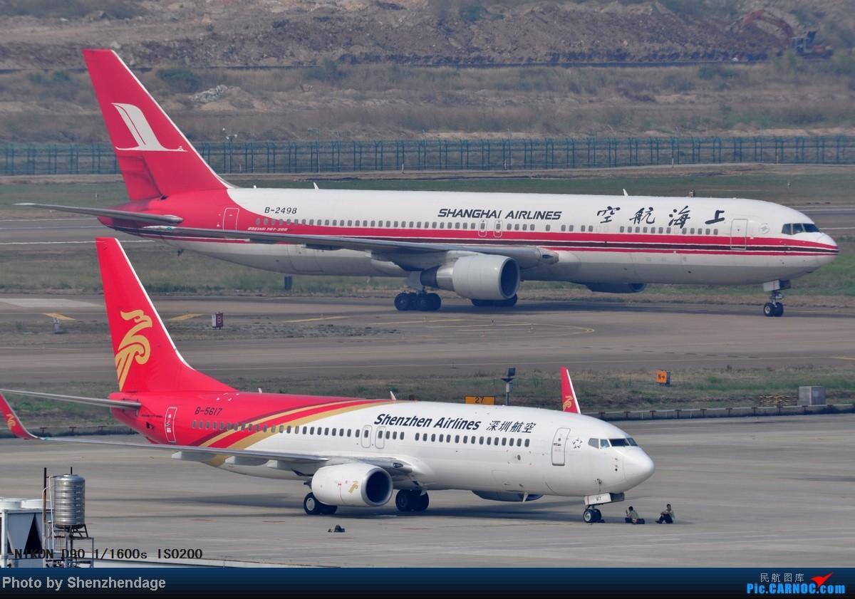 Re:[原创]长长的海航A340-600在深圳宝安机场二跑道落地,穿越一跑道回到停机坪    中国深圳宝安机场