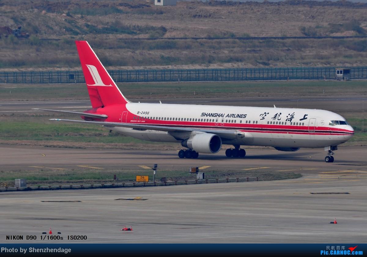 Re:[原创]长长的海航A340-600在深圳宝安机场二跑道落地,穿越一跑道回到停机坪 BOEING 767-300 B-2498 中国深圳宝安机场