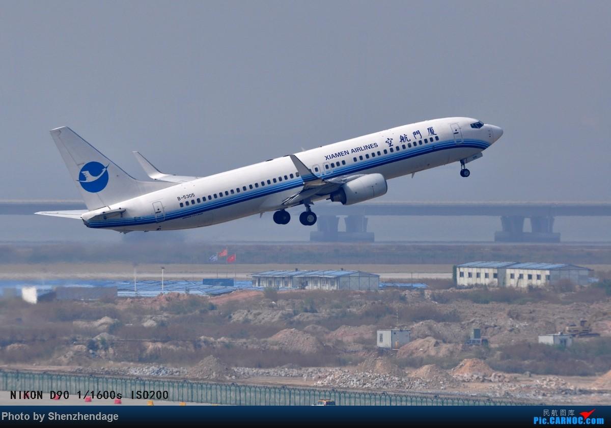 Re:[原创]长长的海航A340-600在深圳宝安机场二跑道落地,穿越一跑道回到停机坪 BOEING 737-800 B-5305 中国深圳宝安机场