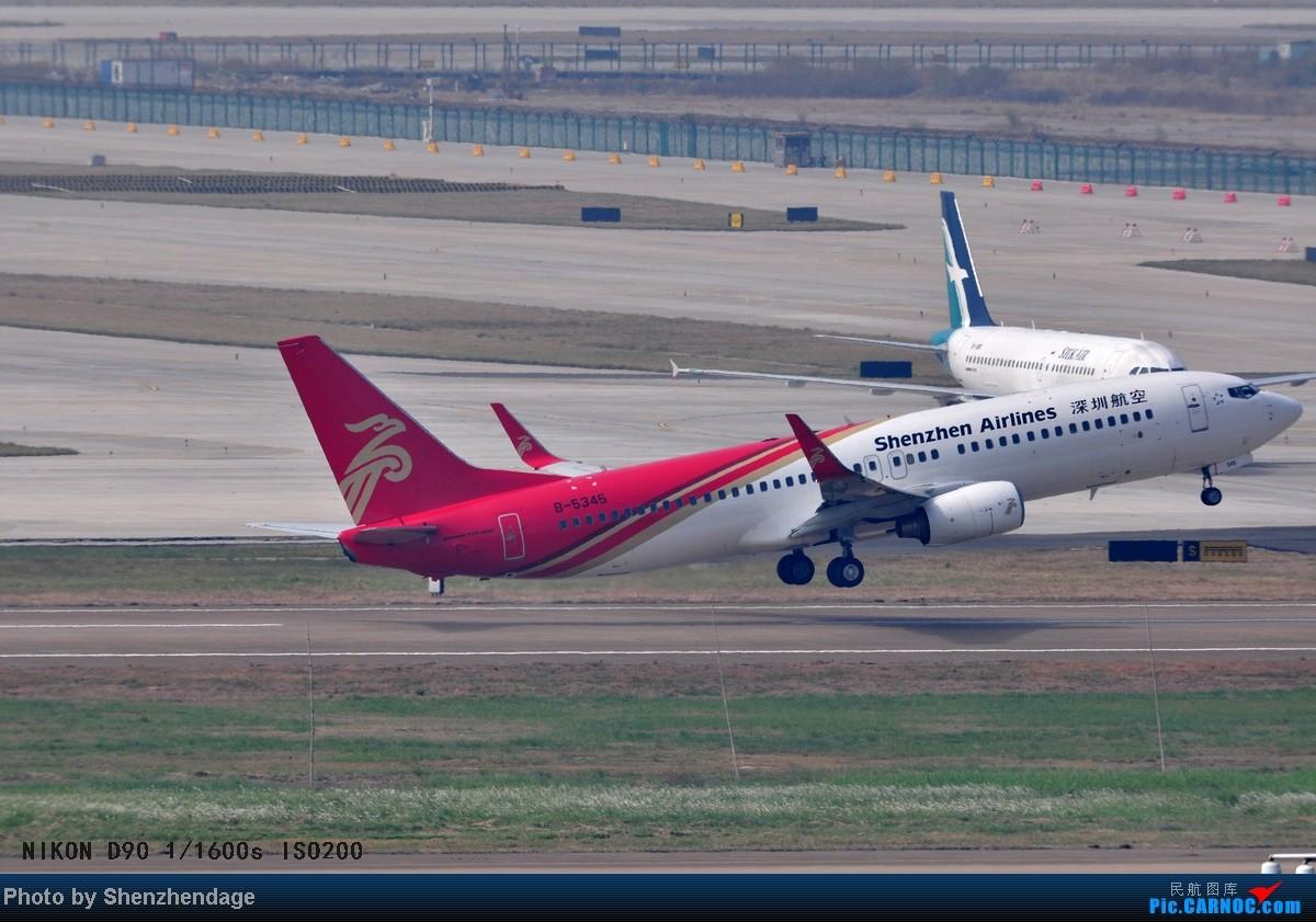 Re:[原创]长长的海航A340-600在深圳宝安机场二跑道落地,穿越一跑道回到停机坪 BOEING 737-800 B-5345 中国深圳宝安机场