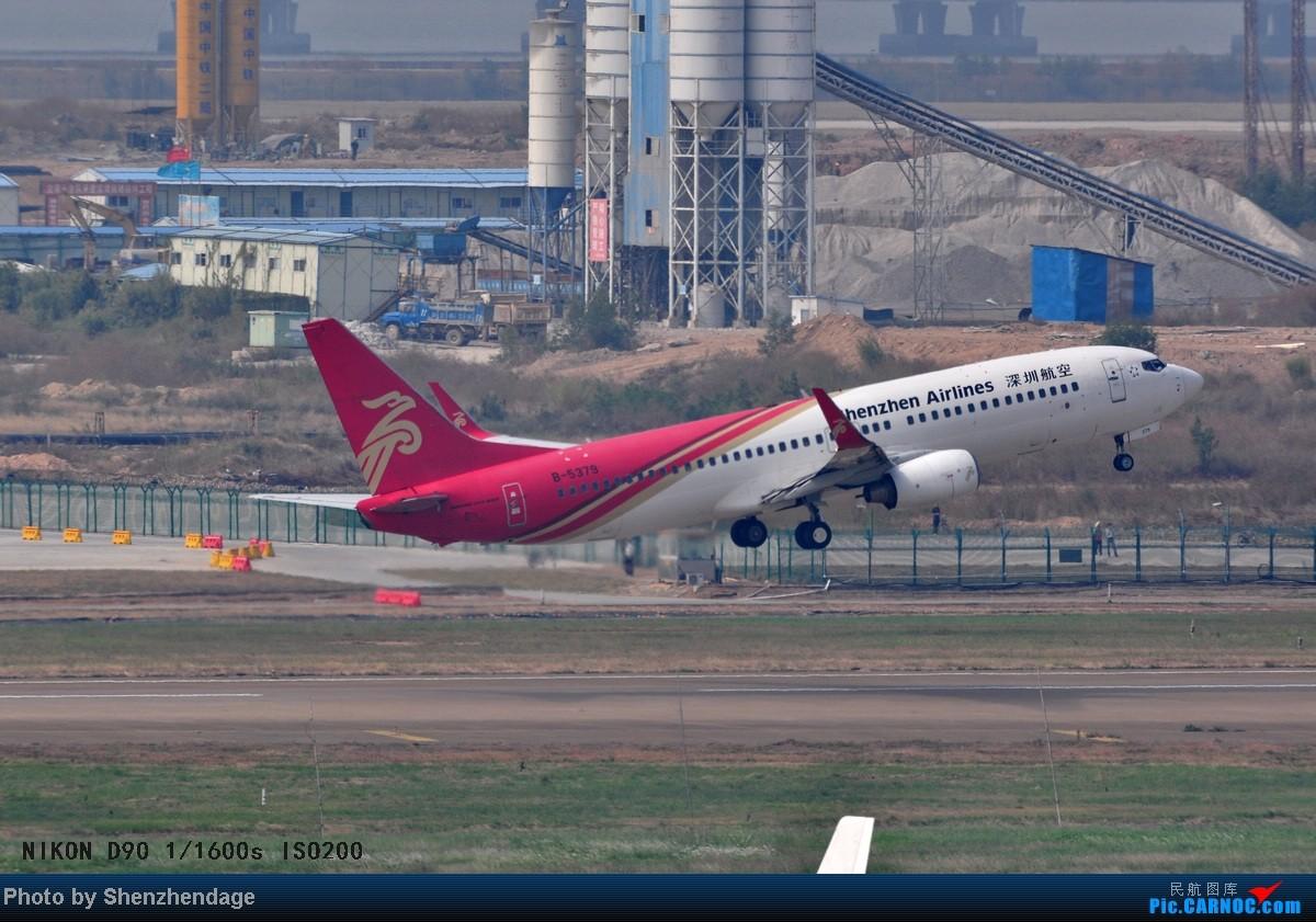 Re:[原创]长长的海航A340-600在深圳宝安机场二跑道落地,穿越一跑道回到停机坪 BOEING 737-800 B-5379 中国深圳宝安机场