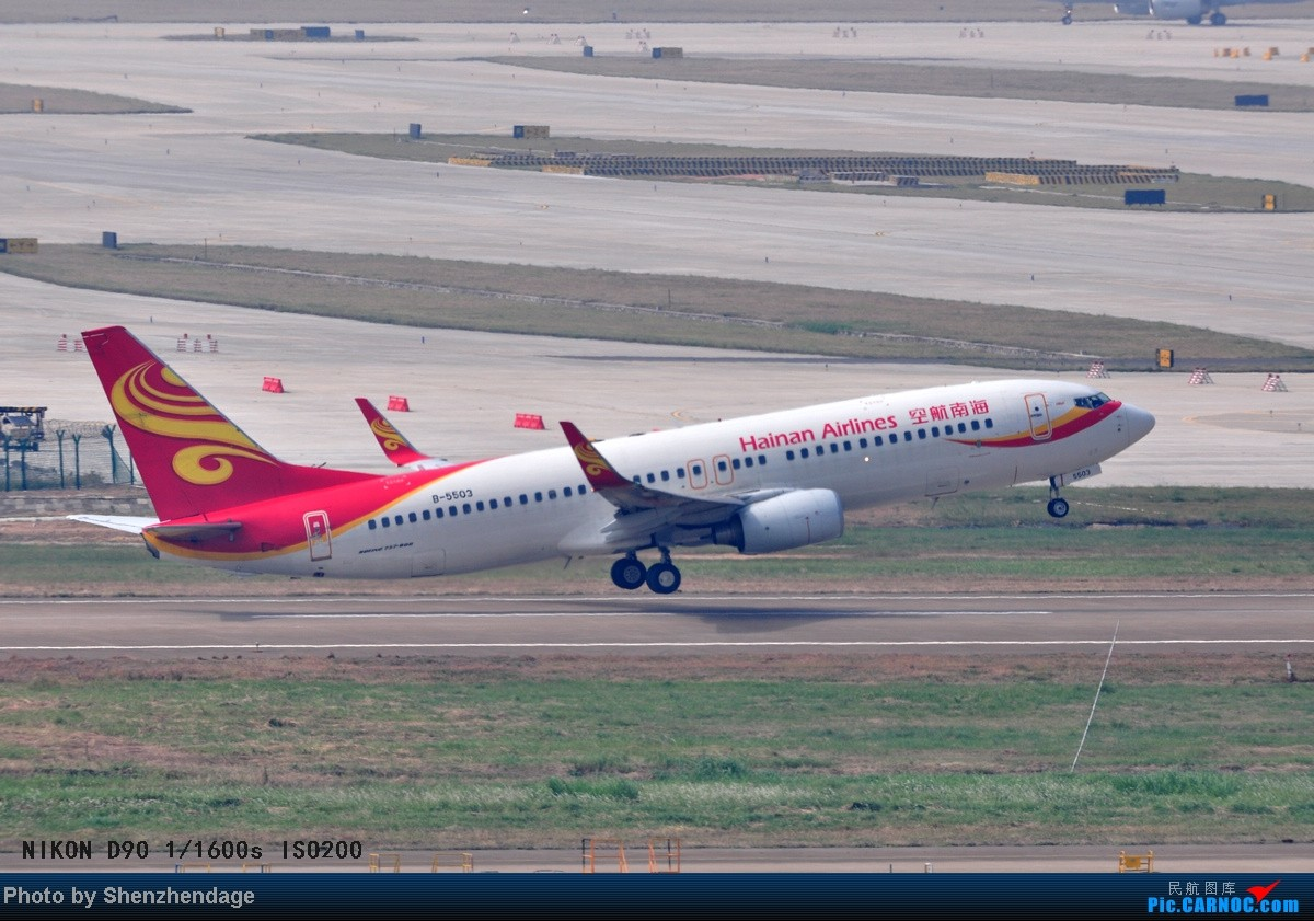 Re:[原创]长长的海航A340-600在深圳宝安机场二跑道落地,穿越一跑道回到停机坪 BOEING 737-800 B-5503 中国深圳宝安机场
