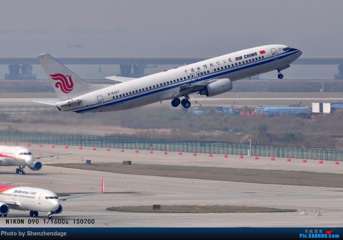 Re:[原创]长长的海航A340-600在深圳宝安机场二跑道落地,穿越一跑道回到停机坪 BOEING 737-800 B-5327 中国深圳宝安机场