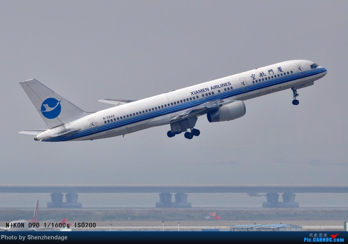 Re:[原创]长长的海航A340-600在深圳宝安机场二跑道落地,穿越一跑道回到停机坪 BOEING 757-200 B-2848 中国深圳宝安机场