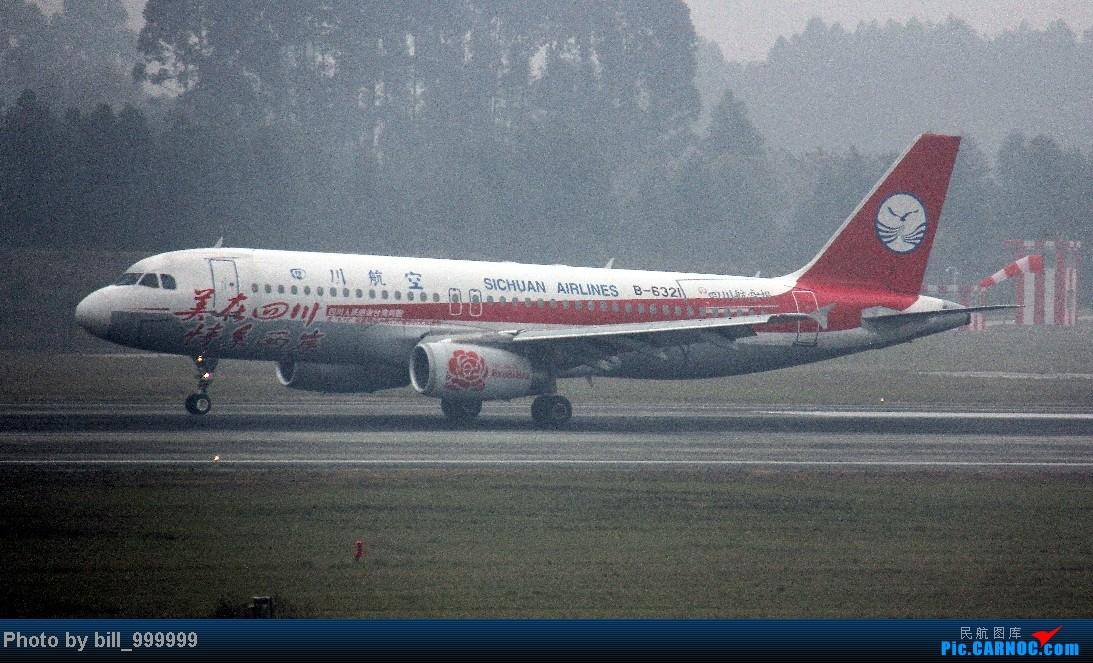 >>[原创]烂天暴走ctu,全程记录12月8日成都双流国际机场的繁忙与精彩