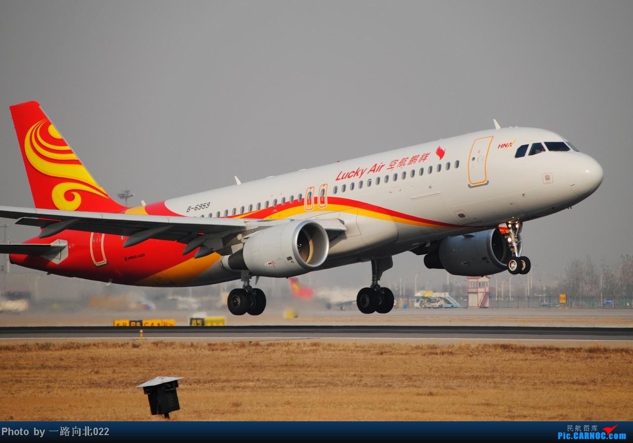 Re:[原创]**TSN**TSN**  时隔一年再次发帖 希望大家能够喜欢 AIRBUS A320  TSN