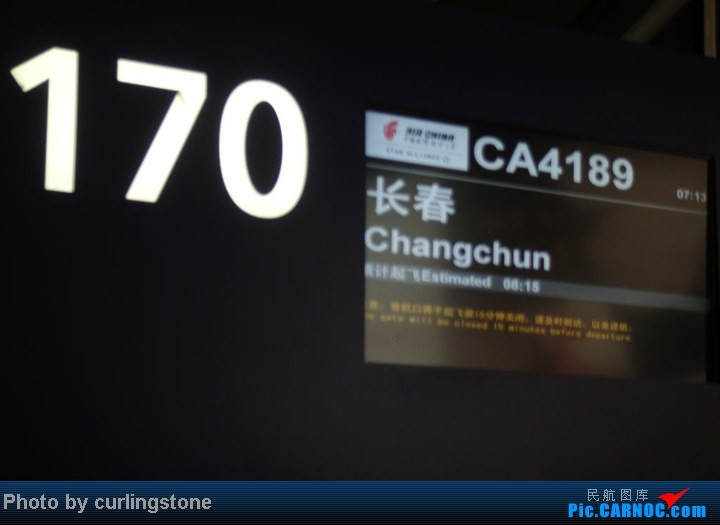 Re:[原创]【长春飞友会】铁路做皮民航做馅 - II:首次挺进大西南+首次A321 - CA执飞的CGQ航线就这样被全部体验完毕,继续吐槽……