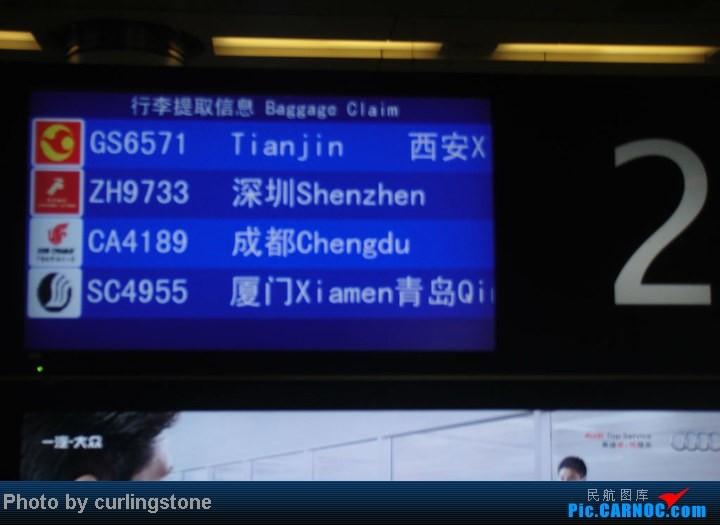 Re:[原创]【长春飞友会】铁路做皮民航做馅 - II:首次挺进大西南+首次A321 - CA执飞的CGQ航线就这样被全部体验完毕,继续吐槽……    中国长春龙嘉国际机场