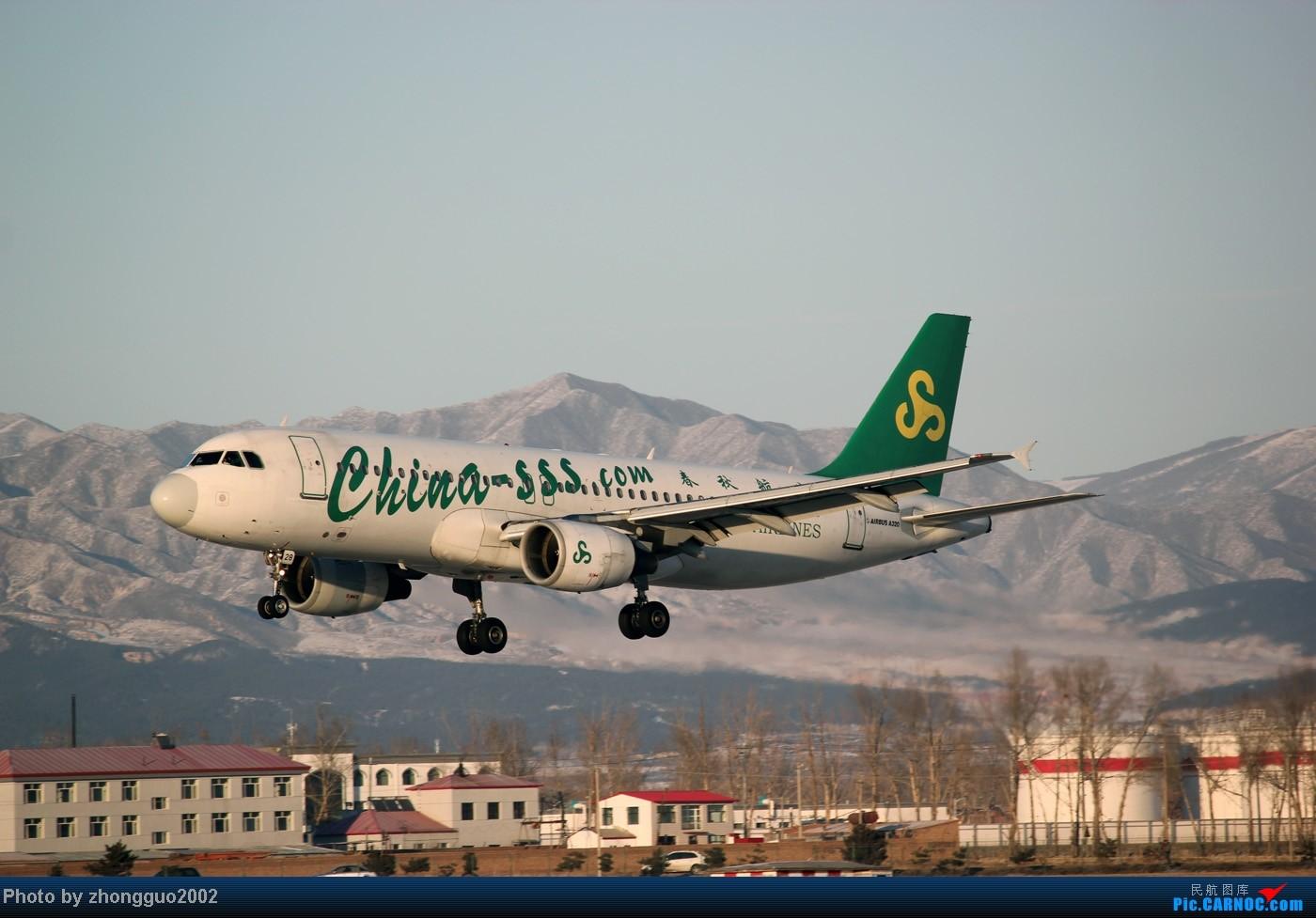 [原创]灰鼻子的春哥第一次拍到,还有其他灰机。 AIRBUS A320-200 B-6328 中国呼和浩特白塔国际机场