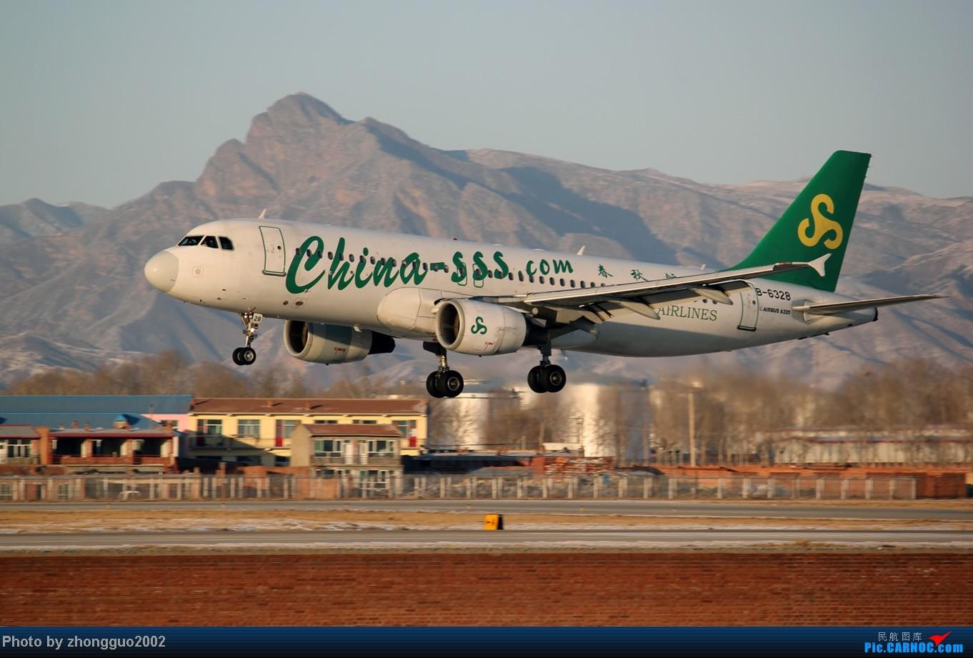 Re:[原创]灰鼻子的春哥第一次拍到,还有其他灰机。 AIRBUS A320-200 B-6328 中国呼和浩特白塔国际机场
