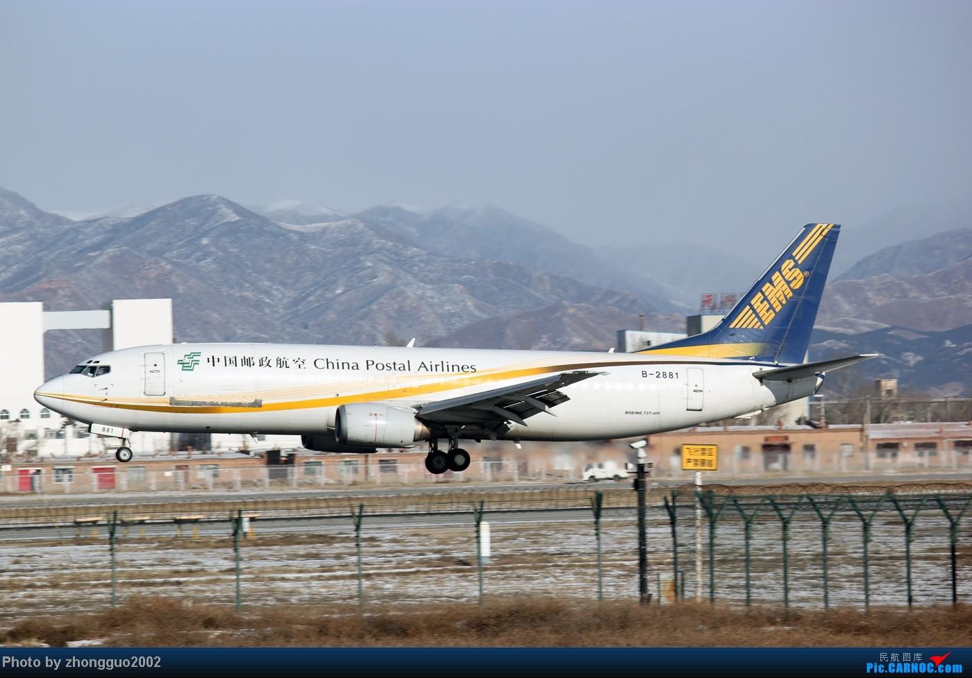 Re:[原创]灰鼻子的春哥第一次拍到,还有其他灰机。 BOEING 737-400 B-2881 中国呼和浩特白塔国际机场