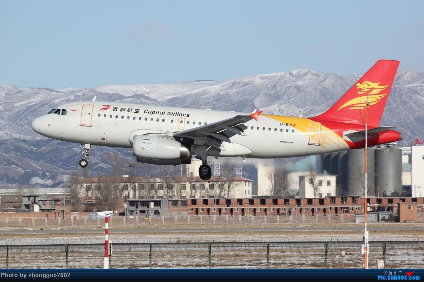 Re:[原创]灰鼻子的春哥第一次拍到,还有其他灰机。 AIRBUS A319-100 B-6193 中国呼和浩特白塔国际机场