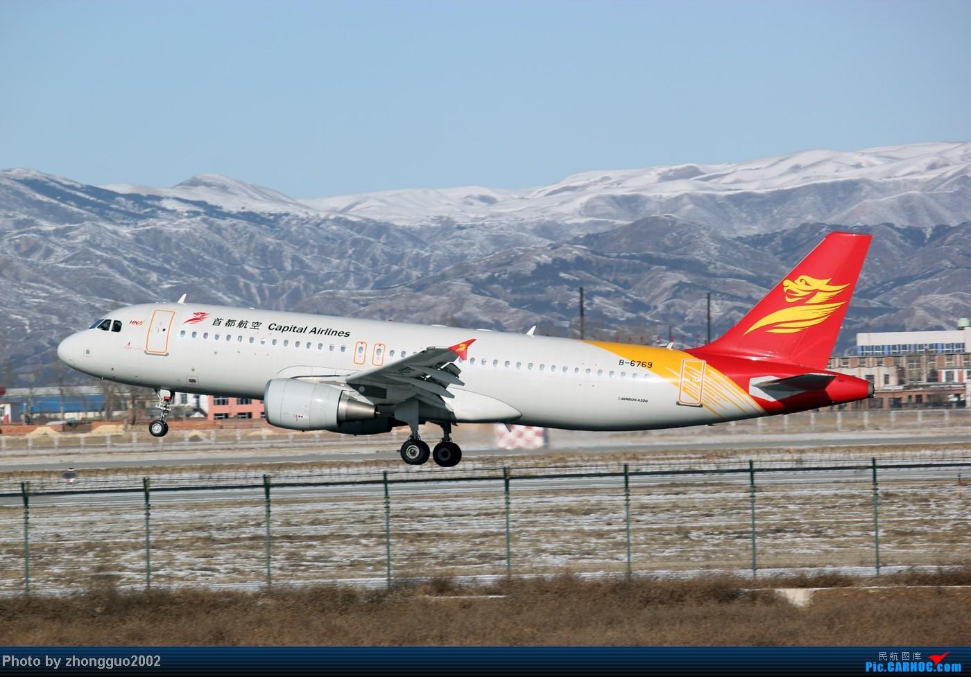 Re:[原创]灰鼻子的春哥第一次拍到,还有其他灰机。 AIRBUS A320-200 B-6769 中国呼和浩特白塔国际机场