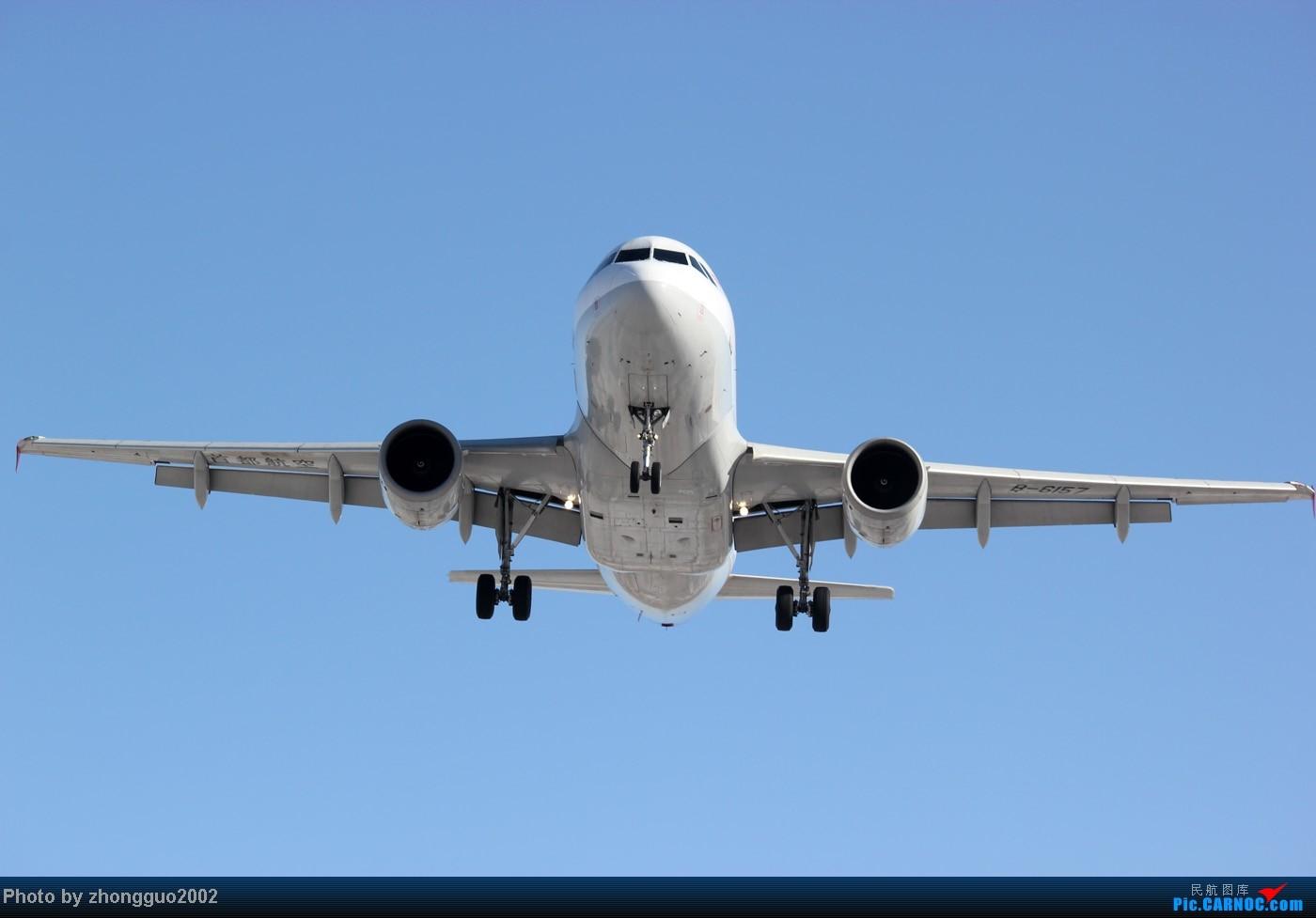 Re:[原创]灰鼻子的春哥第一次拍到,还有其他灰机。 AIRBUS A319-100 B-6157 中国呼和浩特白塔国际机场