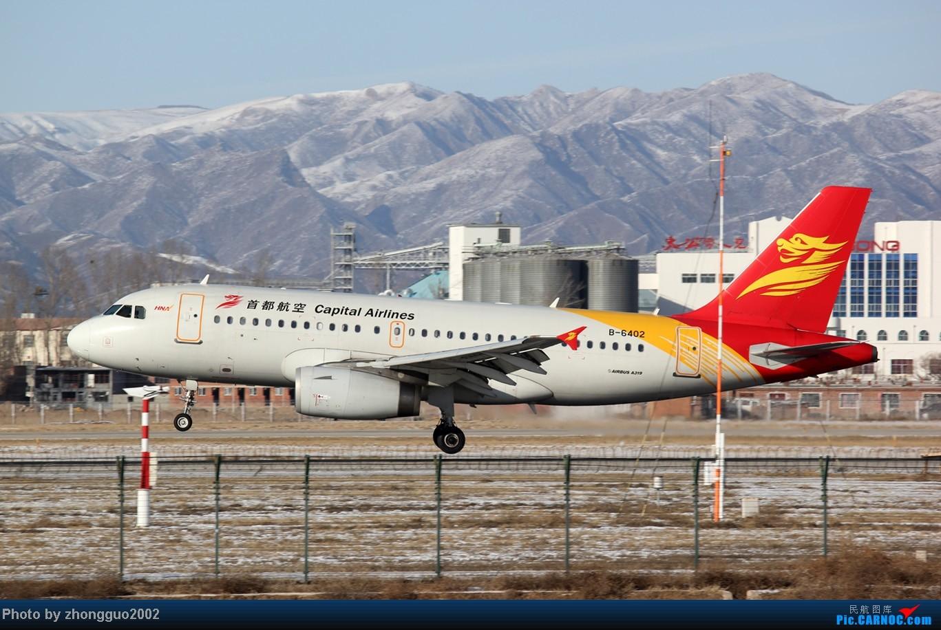 Re:[原创]灰鼻子的春哥第一次拍到,还有其他灰机。 AIRBUS A319-100 B-6402 中国呼和浩特白塔国际机场