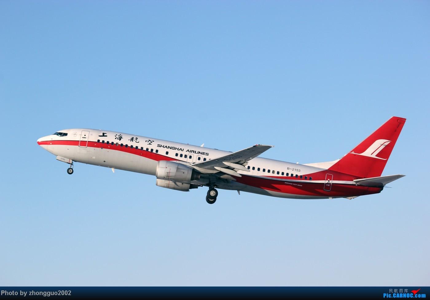 Re:[原创]灰鼻子的春哥第一次拍到,还有其他灰机。 BOEING 737 B-2153 中国呼和浩特白塔国际机场