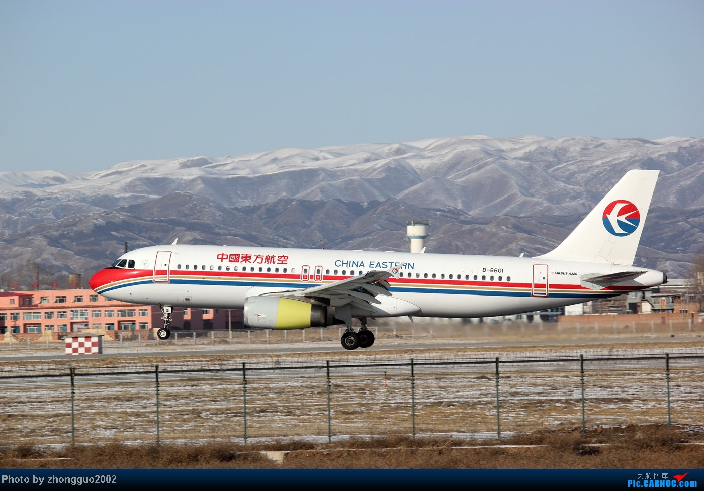 Re:[原创]灰鼻子的春哥第一次拍到,还有其他灰机。 AIRBUS A320-200 B-6601 中国呼和浩特白塔国际机场