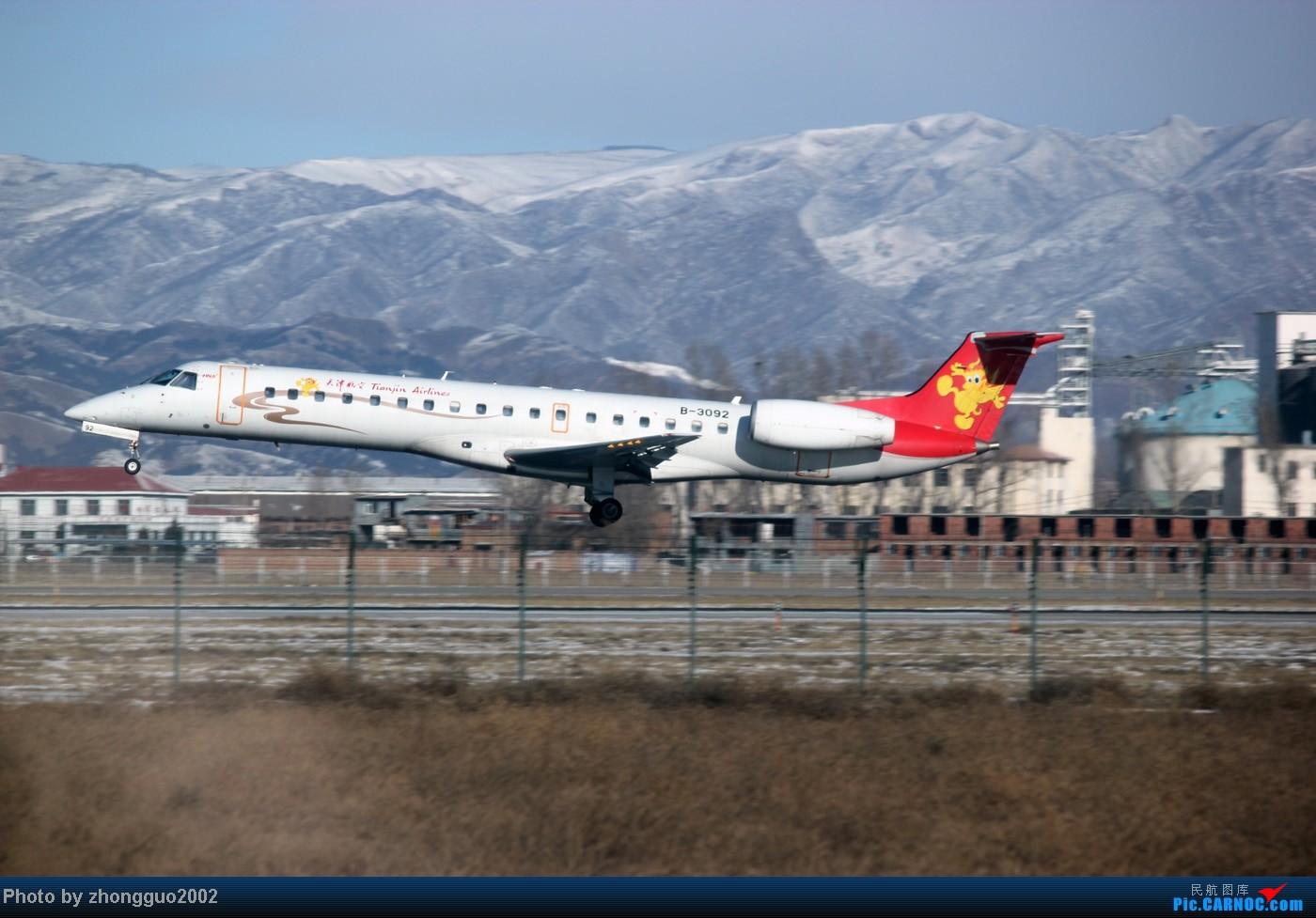 Re:[原创]灰鼻子的春哥第一次拍到,还有其他灰机。 EMBRAER ERJ-145  中国呼和浩特白塔国际机场