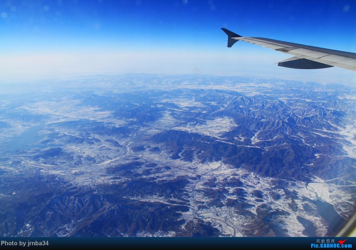 东北春秋风景图片