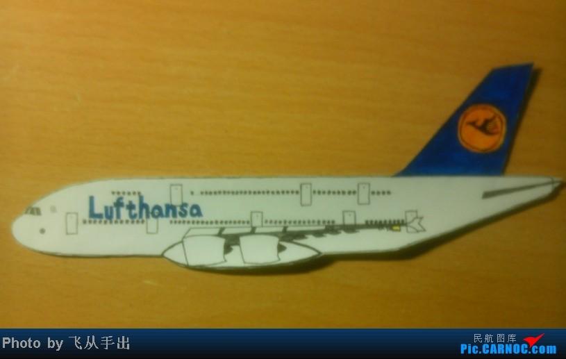 Re:[原创]我的A380机队~~~· 380