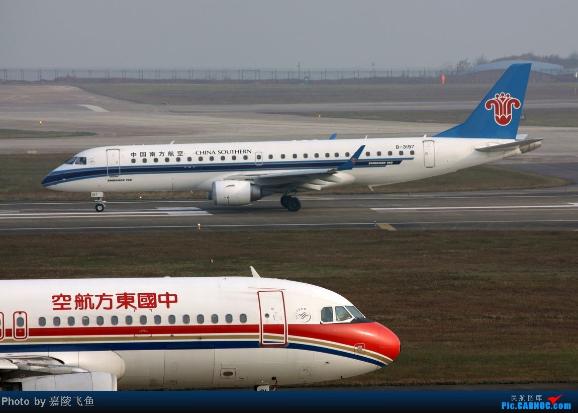 >>[原创]重庆航空的第四架小可爱,祥鹏的空客,还有第一次拍到的南航e