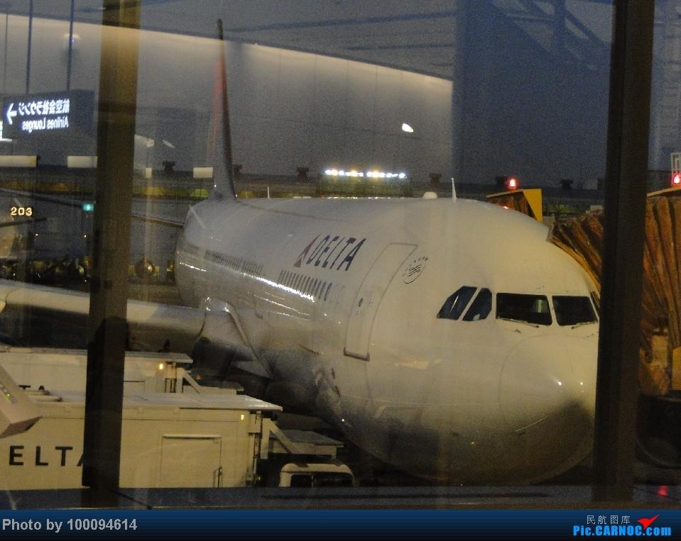 Re:[原创][伪文艺青年游记-47]天合联盟里程票的泡菜国+菊国流窜记之四,东京半日,争当志愿者未遂,首次美籍公司国际经济舱,达美航空DL295回浦东,意料之外的服务水准~ A330-300 N821NW 日本东京成田机场