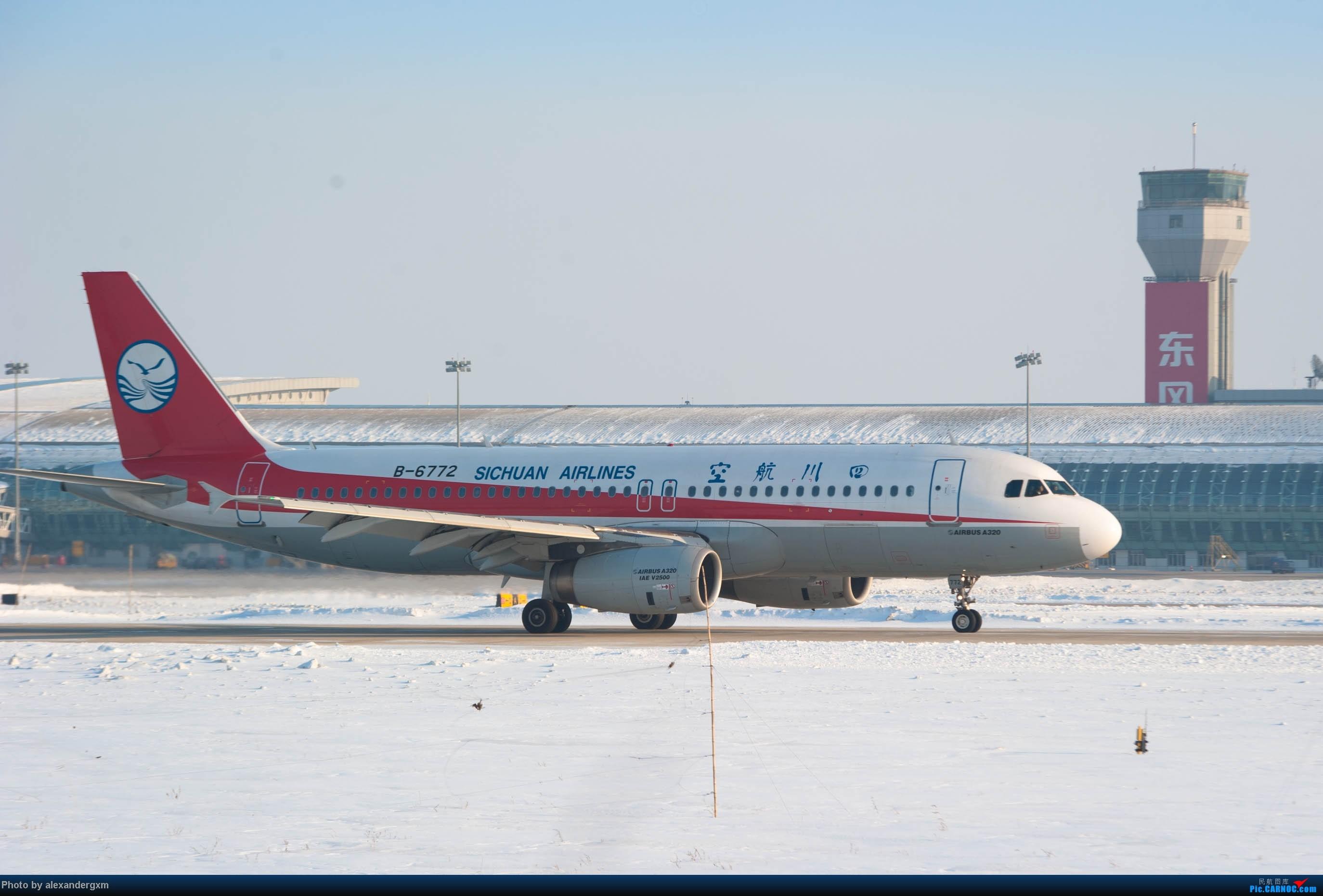 Re:[原创]【CGQ】今天零下30多度好像…… AIRBUS A320-200 B-6772 中国长春龙嘉国际机场