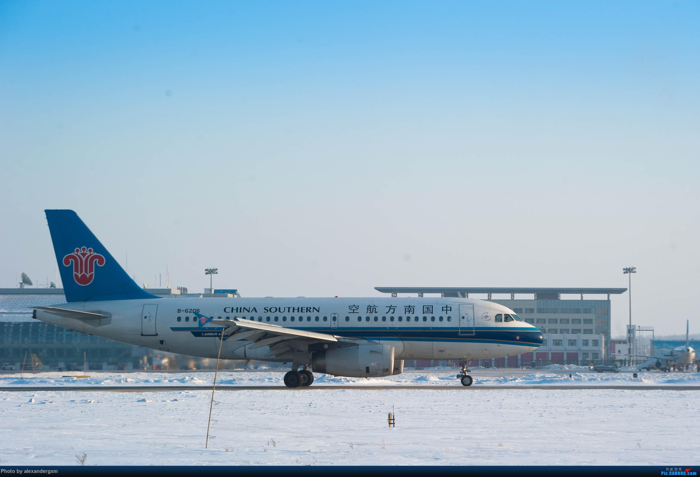 Re:[原创]【CGQ】今天零下30多度好像…… AIRBUS A319-100 B-6206 中国长春龙嘉国际机场