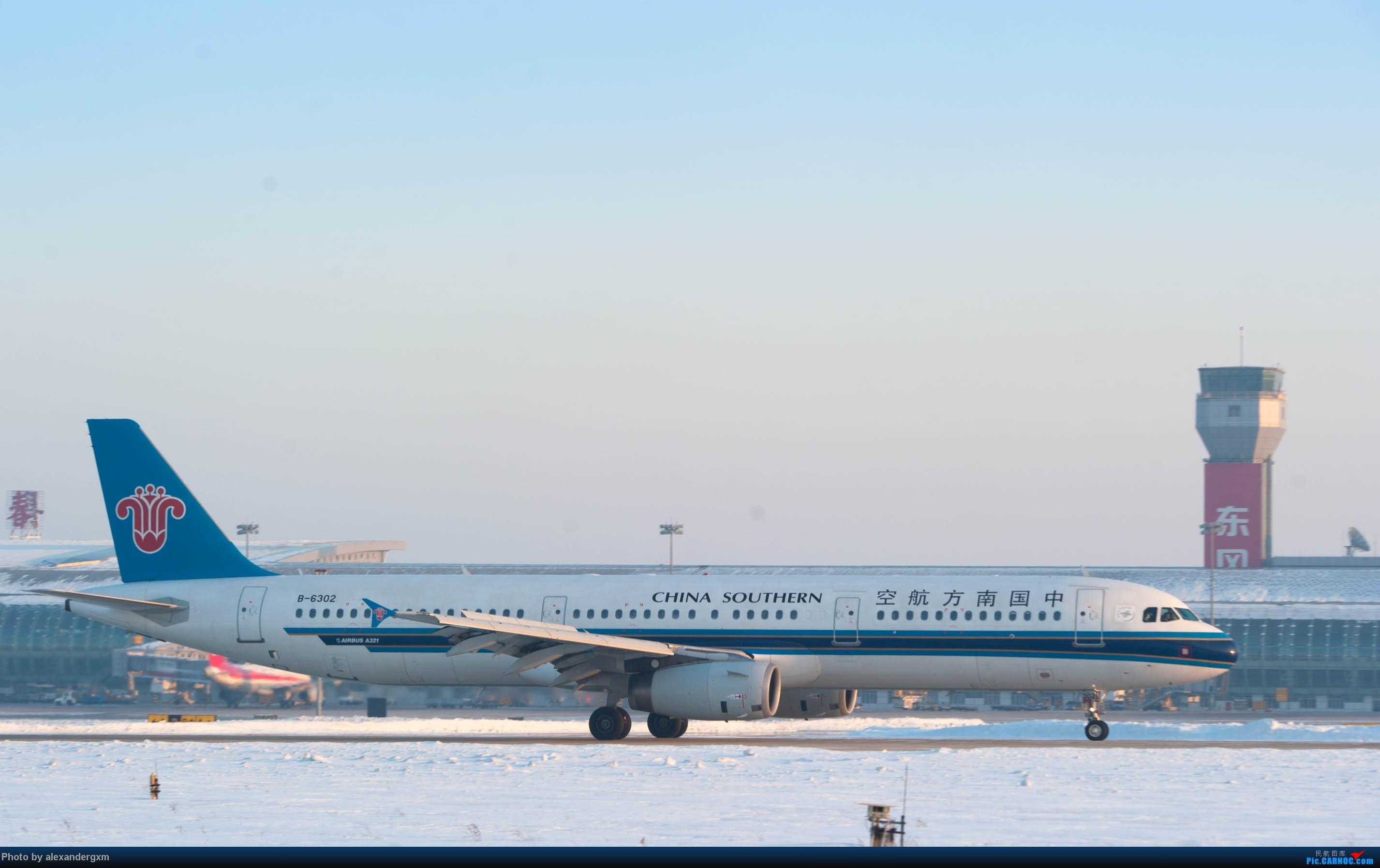 Re:[原创]【CGQ】今天零下30多度好像…… AIRBUS A321-200 B-6302 中国长春龙嘉国际机场