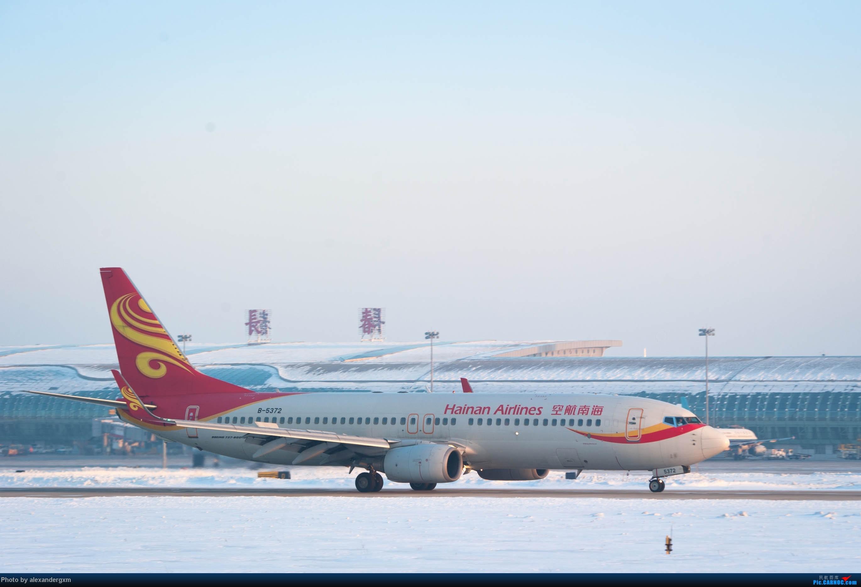 Re:[原创]【CGQ】今天零下30多度好像…… BOEING 737-800 B-5372 中国长春龙嘉国际机场